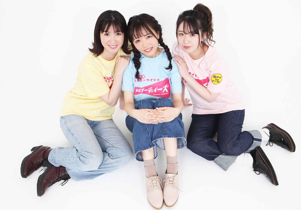 ガールズ×ガールズ×ガールズ Vol.57出演!!